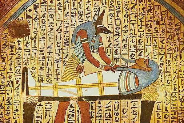 'Osiris'